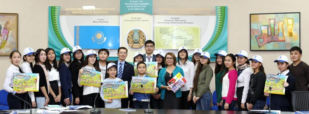 The Presentation of energy and environmental game for schoolchildren, December 23, 2014