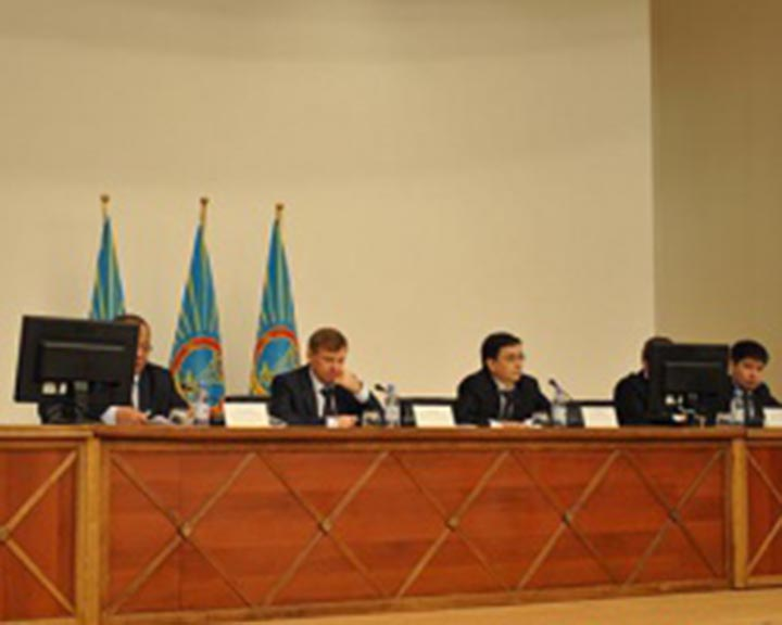 «The Efficient Management and Energy Efficient Technologies» Seminar, Astana