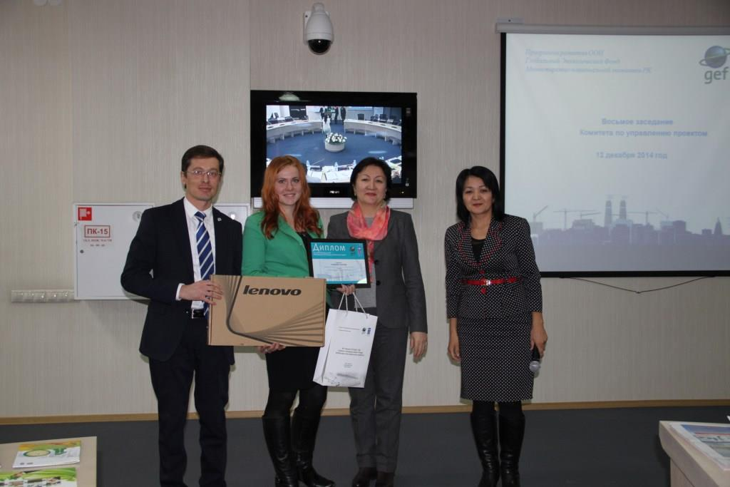 The energy efficient buildings design competition's prize-winners awarding ceremony