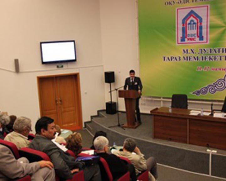 «The  Energy Efficient Design of Residential Buildings» Seminar, Taraz